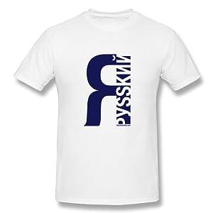 HM Men's T Shirt §Á §â§åss§Ü§Ú§Û! I Am Russian! Size 3X White
