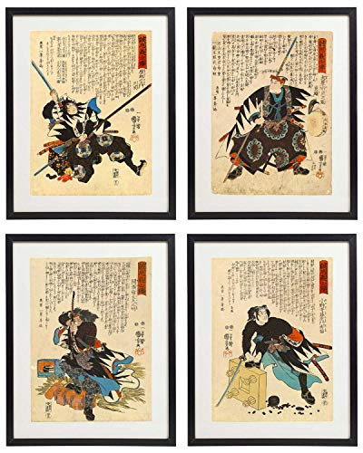 (IDIOPIX Japanese 02 Samurai Art Warriors Painting Wall Art Set of 4 Prints UNFRAMED)