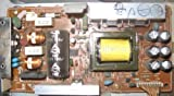 Repair Kit, Samsung SyncMaster 213T