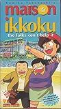 Maison Ikkoku: Folks Can't Help It [VHS]