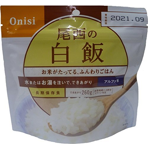 Bisai food 50 bags: Alpha rice (1 serving) Shiromeshi by Bisai food