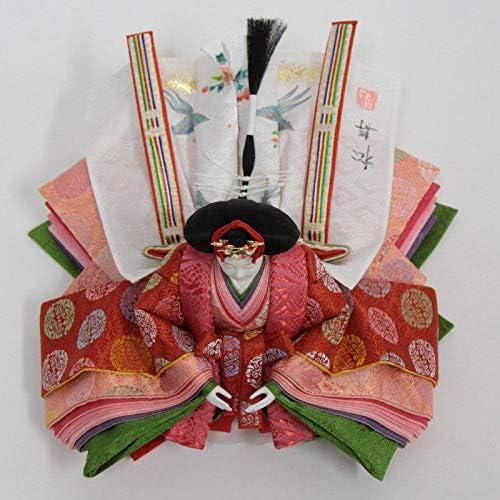 雛人形 親王収納飾り【平安雛】黄櫨染[幅60cm]小出松寿 市川伯英頭[193to1295-a47] 雛祭り