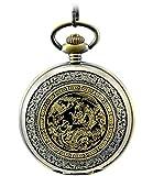 Infinite U Dragon and Phoenix Bronze Roman Numerals Steel Mechanical Pocket Watch