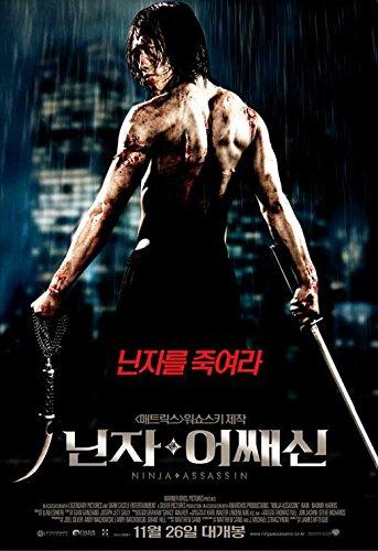 Amazon.com: Ninja Assassin (Korean)  POSTER (11
