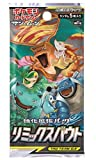 (1pack) Pokemon Card Game Sun & Moon Remix Bout Japanese.ver (5 Cards Included)