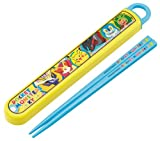Sliding chopsticks box set Pokemon Yellow XY ABS2A
