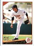 2009 Topps Update Baseball Rookie Card IN SCREWDOWN CASE #UH107 Anthony Swarzak Mint