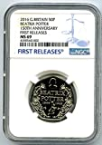 2016 GREAT BRITAIN 150TH ANNIVERSARY OF BEATRIX POTTER FIRST RELEASES TOP POP JUST 6 KNOWN 50P MS69 NGC