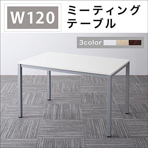 ミーティングテーブル&スタッキングチェアセット Sylvio シルビオ オフィステーブル W120 テーブルカラー ダークブラウン soz1-500033524-136558-ak [簡易パッケージ品] B07CGGDVJL