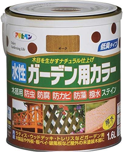 アサヒペン 水性ガーデン用カラー オーク 1.6L