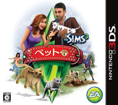 The Sims 3: Pets [Japan Import] (Sims Pets 3 3ds)