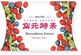 Charity Fugen Active Enzyme Powder for Health and Beauty ,All Natural Ingredients 1gx30 Sachets Made in Japan