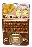 Deco Alphabet Letters Symbols Cookie Biscuit Stamp Tool Set