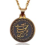 Engraved Allah Mohammad Ali Fatima Hassan Hossain Panjtan Gold Pt Necklace (18'' Chain)