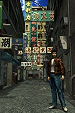 """Shenmue CGC Huge Poster Glossy Finish II Dreamcast Xbox - SHE007 (24"""" x 36"""" (61cm x 91.5cm))"""