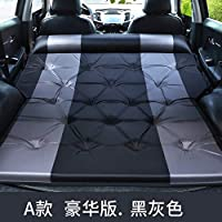 Boutique car inflatable bed SUV rear trunk of the car traveling back seat cushion bed sedan car inflatable mattress bed to sleep artifact Back row travel bed car accessories mattress ( Color : 2 )