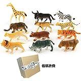 野生動物 フィギュア おもちゃ 女の子 男の子おもちゃ 誕生日 プレゼント 知育玩具 12個セット (野生動物)