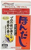 Ajinomoto Hon Dashi Stock Real Dashi 1 Kg