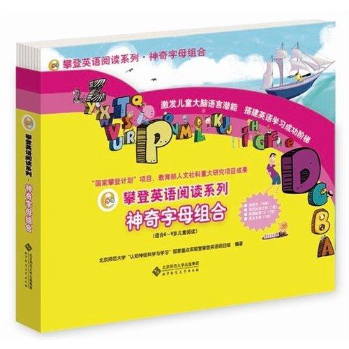 Many gyrations in China fold to match to contain the oil spirit basin structure to learn (Chinese edidion) Pinyin: zhong guo duo xuan hui die he han you qi pen di gou zao xue ebook