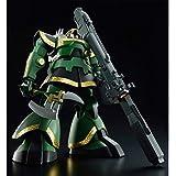 MG 1/100 MS-09R ドズル・ザビ専用リック・ドム プレミアムバンダイ限定