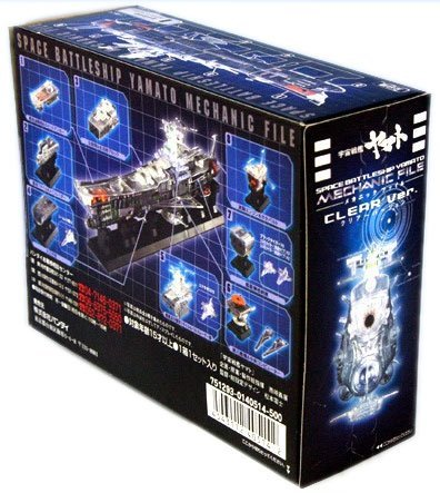 Super Mechanics - Yamato Space Battleship Mechanic File Clear Version [Full Display box of 8] (Mechanic Files)