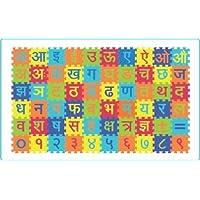Funjoy Hindi Varnamala and Numbers 1 to 10