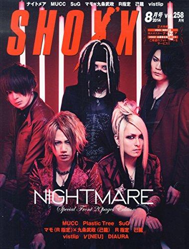 Japanese Magazine Shoxx August (Japanese Rock Band)