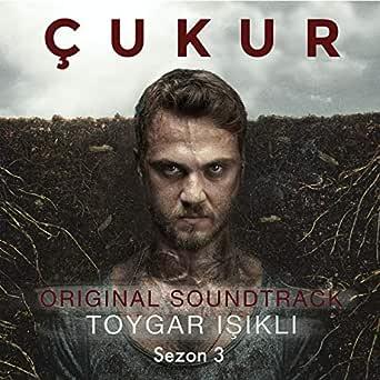 TUTSAK ISIKLI TÉLÉCHARGER MP3 TOYGAR