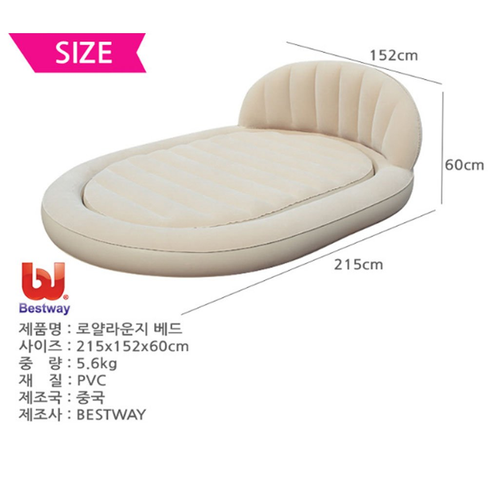 Best Way Camping Royal Lounge Bed/Air Mattresses/Camping/Outdoor by Best Way (Image #4)