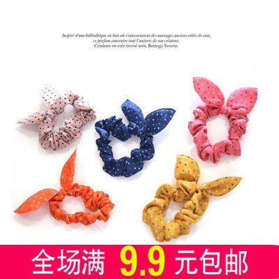 Bunny Postage - Full 9.9 yuan jewelry cute bunny postage flower hair band hair rope hair tie for women girl lady