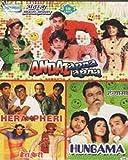 Andaz Apna Apna/Hera Pheri/Hungama (Hindi Film / Bollywood Movie / Indian Cinema 3 in 1 - 100% Orginal DVD Without Subtittle)