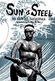 Sun and Steel, Yukio Mishima, 4770029039