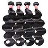 Brazilian Hair 4 Bundles, Queenstar Grade 8A Brazilian Body Wave Remy Hair 4pcs Set Body Wave 100 Unprocessed Human Bundles (18''20''22''24'')