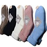 Toyobuy Women Winter Solid Thick Dress Boot Socks Cushion 5-Pack Mix Colors
