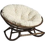 IRA Papasan Rocking Chair with Cushion - European Design