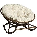 IRA Papasan Rocking Chair with Cushion - Folding
