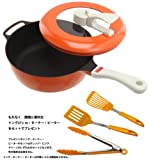 Remi Hirano Remi Pan 24cm RHF-201 Orange [Includes 27cm Tongs, Spatula, Beater Set]