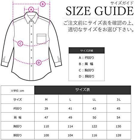 ワイシャツ 5枚セット メンズ 長袖 レギュラー ビジネス シャツ イージーケア