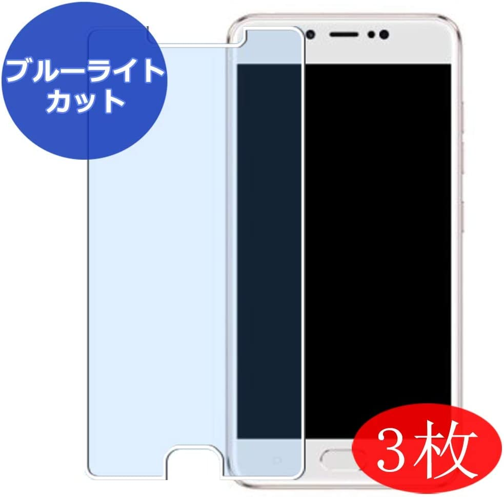 【3 Pack】 Synvy Screen Protector for Gionee A1 LITE TPU Flexible HD Film Protective Protectors Not Tempered Glass
