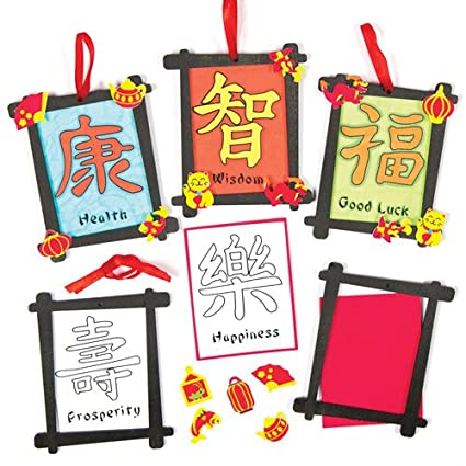 e79b4d7dc23 Image Unavailable. Image not available for. Color  Baker Ross Chinese  Chopstick Decoration Kits Creative Set for Children ...