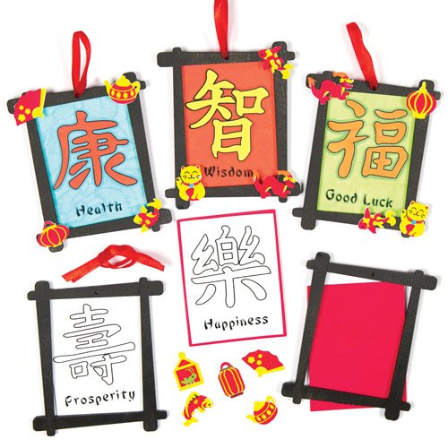 Baker Ross Chinese Chopstick Decoration Kits Creative Set for Children to Make Decorate and Display as a Chinese New Year Decoration (Pack of 5)