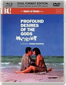 Profound Desires of the Gods [Region B]