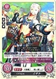 Fire Emblem 0 Cipher Card Game The Archduke of Izumo, Izana B10-073 N