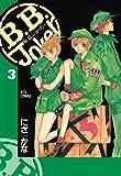 B.B.joker (3) (Jets comics (223))
