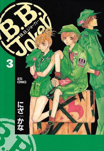 Download B. B. Joker 3 ebook