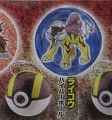 Pokemon-Pokeball-Luz-Proyector-Swing-Llavero-Raikou