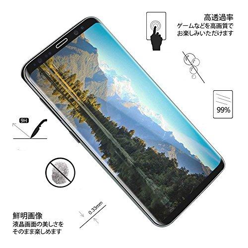 Samsung Galaxy S9 ガラスフィルム Samsung ギャラクシー S9 au SCV38/docomo SC-02K フィルム 専用 3D曲面 フルカバー フィルム 液晶保護フィルム 保護フィルム 全面保護 極高透過率 強化ガラス