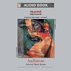 Aadhavan Short Stories