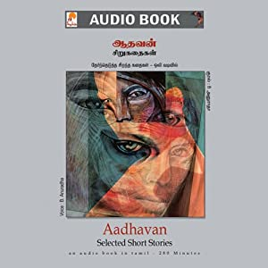 Aadhavan Short Stories Audiobook