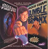 Jackie Chan's First Strike / Rumble In The Bronx: Double Feature Soundtrack